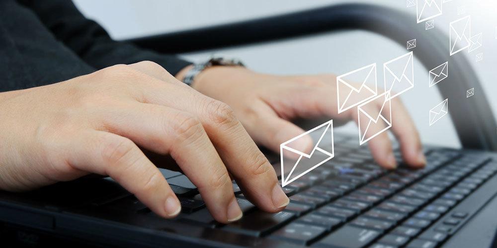 Accesso abusivo email